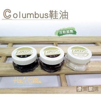 ○糊塗鞋匠○ 優質鞋材 L125 日本Columbus鞋油-瓶