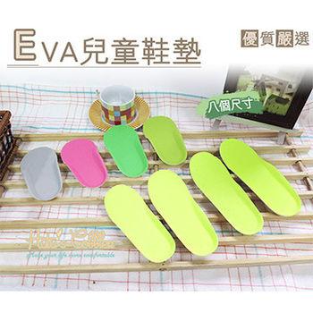 ○糊塗鞋匠○ 優質鞋材 C70 台灣製造 EVA兒童鞋墊-5雙