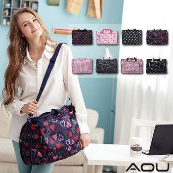 【AOU微笑旅行】折疊旅行袋 行李袋 可掛旅行箱(任選一枚101-002)