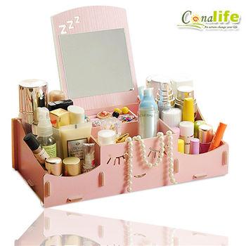 [Conalife]超實用好幫手木製DIY多用途收納盒組-化妝品附鏡收納架(1入)