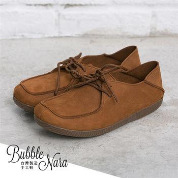 Bubble Nara 波波娜拉~西班牙小酒館~慵懶厚底氣墊鞋(棕色),MIT 懶人鞋
