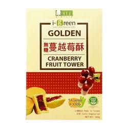 『美好人生』無糖東 森購物蔓越莓酥(3盒/組)