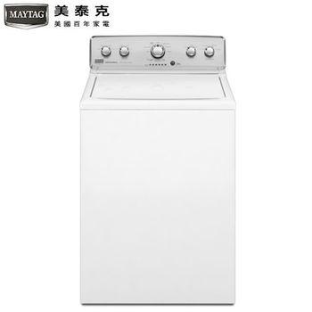 【MAYTAG美泰克】12KG美式單槽長棒洗衣機(MVWC300BW)送安裝