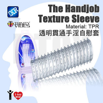美國 TRINITY VIBES 透明貫通手淫自慰套 The Handjob Texture Sleeve