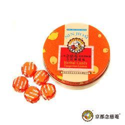 枇杷潤喉糖-東森etmall金桔檸檬(60g/盒)