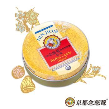 【京都念慈菴】枇杷潤喉糖-原味(60g/盒)