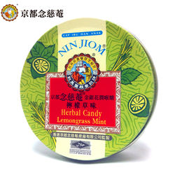 《京都東森電視購物節目表念慈菴》金銀花潤喉糖 檸檬草味(60g/盒)