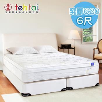 德泰 索歐系列 乳膠620 彈簧床墊-雙人加大
