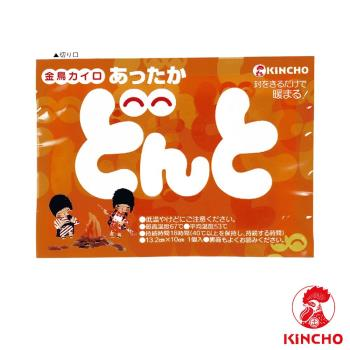 【日本金鳥KINCHO】18小時暖暖包(20小包/2大包)