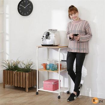 BuyJM 多功能3層附插座廚房微波爐架/電器架/收納架