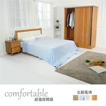 時尚屋 [WG5]黛西北歐床片型4件房間組-床片+掀床+床頭櫃+衣櫃1WG5-44G+1+3G