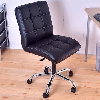 【凱堡】九宮皮革鐵腳辦公椅/電腦椅/工作椅