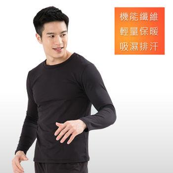 3M吸濕排汗技術 保暖衣 發熱衣 台灣製造 男款圓領 黑色