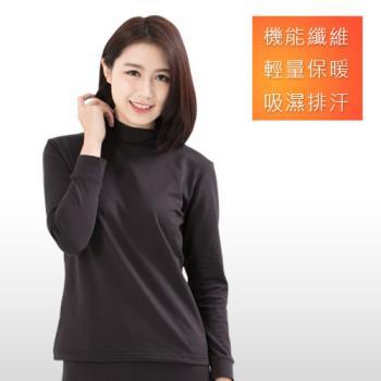 3M吸濕排汗技術 保暖衣 發熱衣 台灣製造 女款半高領 黑色