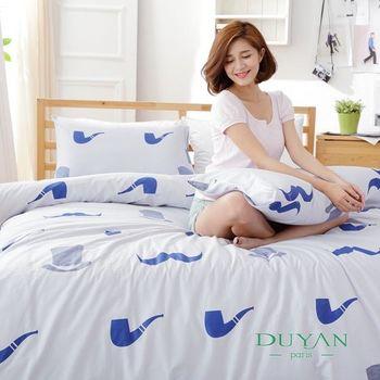 DUYAN《紳士態度》天然嚴選純棉雙人四件式床包被套組
