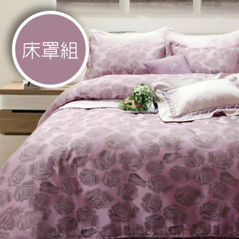 R.Q.POLO 醉戀花 頂級珍珠緹花絲光棉/加大五件式兩用被鋪棉床罩組(6X6.2尺)