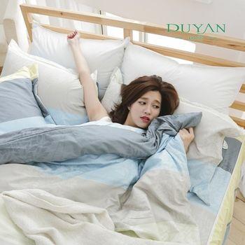 DUYAN《靜謐芳庭》雙人加大八件式舖棉兩用被床罩組