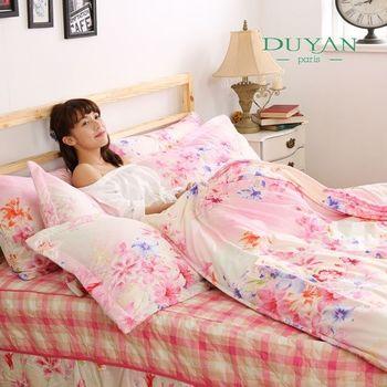 DUYAN《花谷仙境》雙人加大八件式舖棉兩用被床罩組