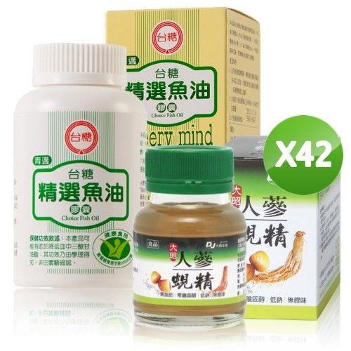 【大昭】人蔘蜆精(62ml/瓶)42入十台糖魚油(100錠/瓶)1入