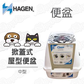 【加拿大HAGEN 赫根】愛貓系列-掀蓋式屋型便盆/貓砂盆 (白虎紋)-中型