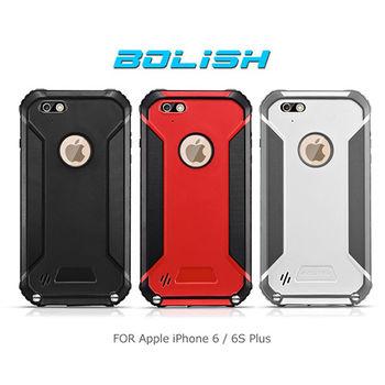 【BOLiSH】Apple iPhone 6/6S Plus C5501 防水殼