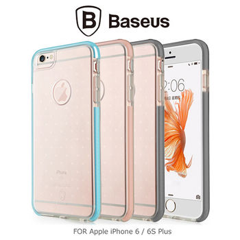 【BASEUS】Apple iPhone 6/6S Plus 5.5吋 衛士保護殼
