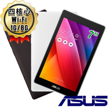 【ASUS 】ZenPad C 7.0 Z170CX 7吋 WiFi 四核心 平板電腦