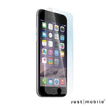 Just Mobile Xkin iPhone6/6s(4.7吋)9H抗藍光玻璃保護貼