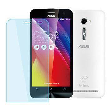 Mocolo ASUS ZenFone2 0.3mm 弧形 9H鋼化(防爆)玻璃保護貼