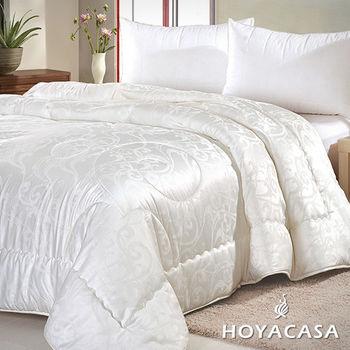 HOYACASA 加大天絲抗菌舒柔冬被(6x7)