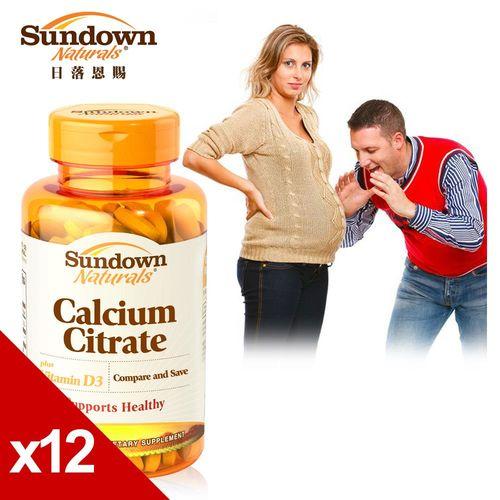 【美國Sundown日落恩賜】純化檸檬酸鈣+天然維生素D3x12瓶分享組(100錠/瓶)