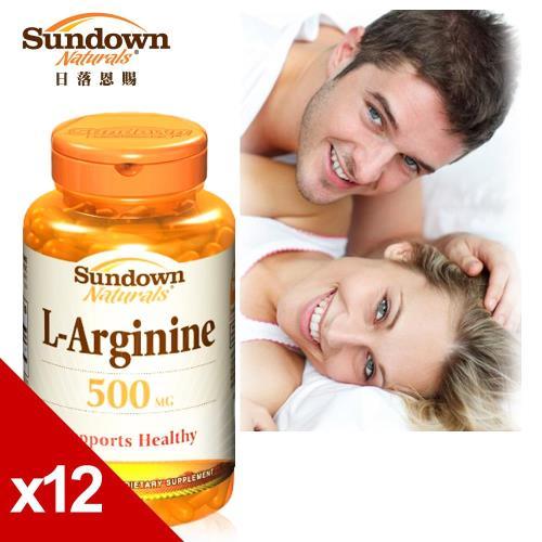 【美國Sundown日落恩賜】特極精胺酸x12瓶分享組(90粒/瓶)