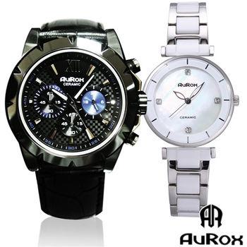 AuRox歐銳時 英倫紳士三眼計時陶瓷不鏽鋼石英計時錶送都會雅漾陶瓷石英女錶