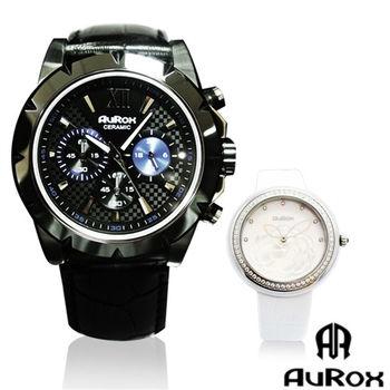AuRox歐銳時 英倫紳士三眼計時陶瓷不鏽鋼石英計時腕錶(AR1102-黑陶)送山茶花石英鑽女錶(AR1121)