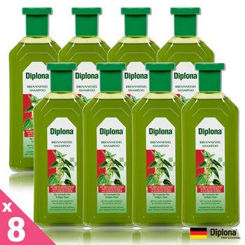 【德國 Diplona專業級】全效植萃大蕁麻養護洗髮500mlx8入組