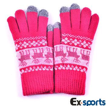 Ex-sports 觸控手套 智慧多功能(女款-508)