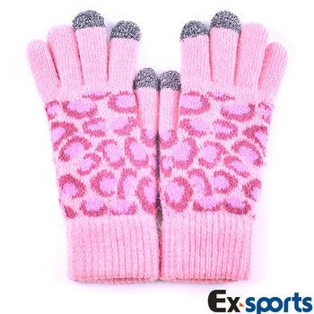 Ex-sports 觸控手套 智慧多功能(女款-506)