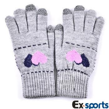 Ex-sports 觸控手套 智慧多功能(女款-502)