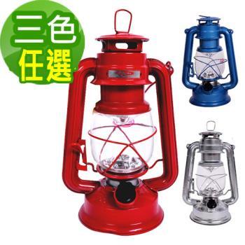【韓國熱銷】復古油燈型LED營燈(繽紛三色任選)