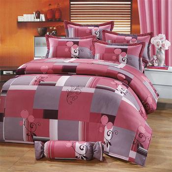 艾莉絲-貝倫 甜蜜櫻桃-單人五件式(100%純棉)鋪棉床罩組(紅色)