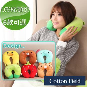 棉花田【動物】可愛造型多功能U型枕/頸枕