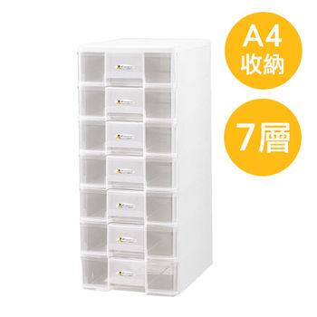 【SONA MALL】A4七層文件收納盒