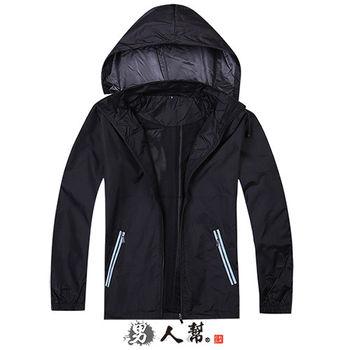 【男人幫】P9988*防潑水時尚【多功能連帽外套】情侶T全家福,公司行號,班服