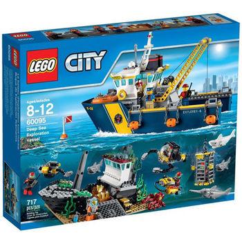 【LEGO 樂高積木】City 城市系列 - 深海探險探勘船 LT 60095
