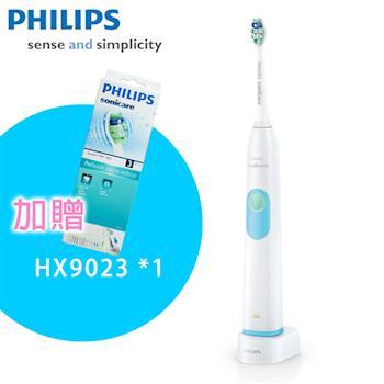 《買就送》【PHILIPS 飛利浦】即淨音波震動牙刷 HX6231/HX-6231