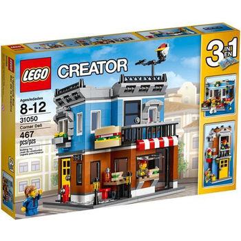 【LEGO 樂高積木】Creator 創意大師系列 - 轉角熟食店 LT-31050