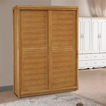 【時尚屋】[G16]愛莉絲5x7尺柚木衣櫥G16-051-6