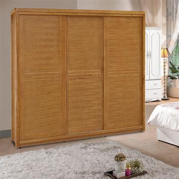 【時尚屋】[G16]愛莉絲7x7尺柚木衣櫥G16-052-1