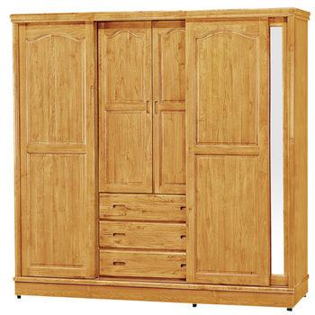 【時尚屋】[G16]赤陽木7尺衣櫥G16-061-1