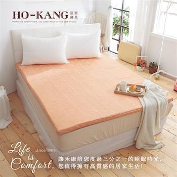 HO KANG 5cm天然乳膠床墊(雙人5尺)